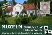 Muzeum Znaczków i Historia Poczty w Muławkach