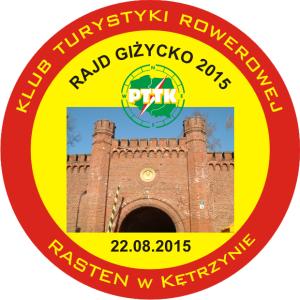 znaczek_gizycko